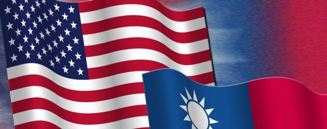 Taiwan Relations Act