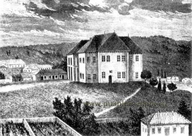 Лето 1820