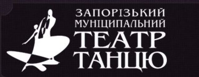 "Zaporizhzhia: ""Don't Joke With Love"""