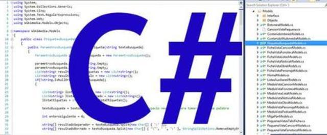 Lenguaje de programación C#.