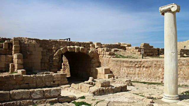 Capture of Caesarea