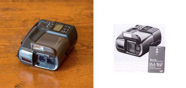 Fuji DS-200F, tarjeta de memoria con energía