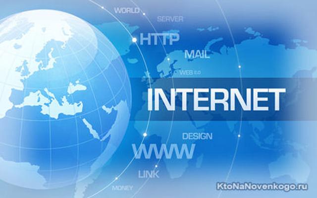 """""""Открытие"""" Интернета для людей"""