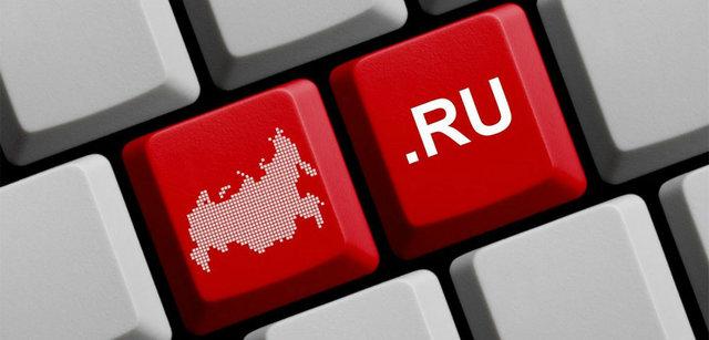"""Появление термина """"рунет"""""""