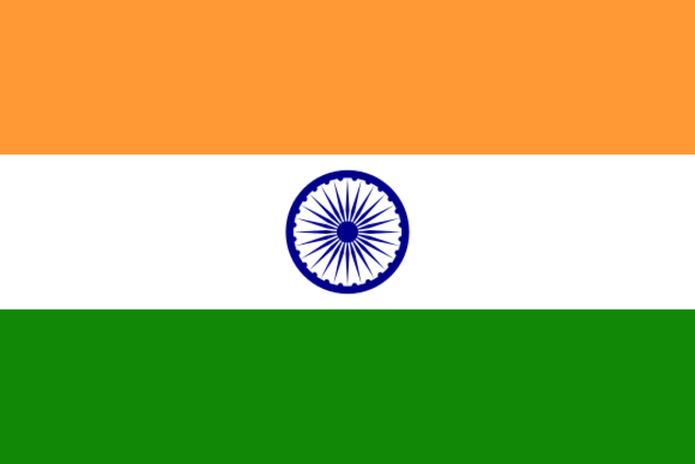 Independencia de la India:independecia