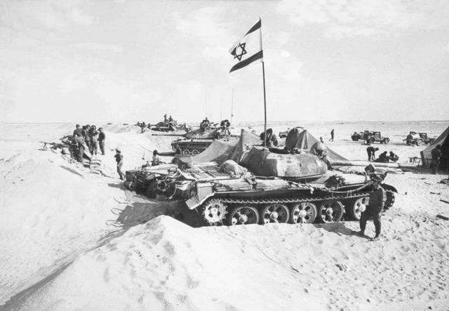 Conflicto Árabe Israelí:Guerra del Yom Kippur