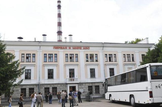 Primera central nuclear en Rusia