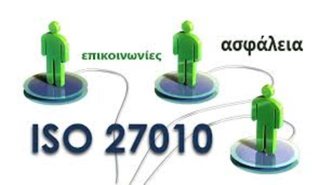 Norma ISO/IEC 27010