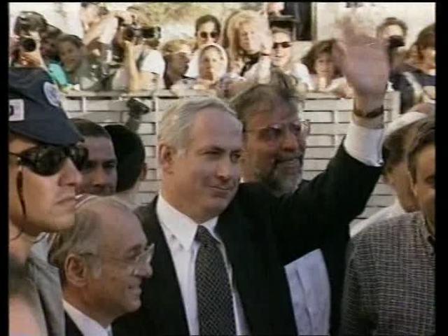 Conflicto Árabe Israelí:Problematicas durante el proceso de paz de 1996
