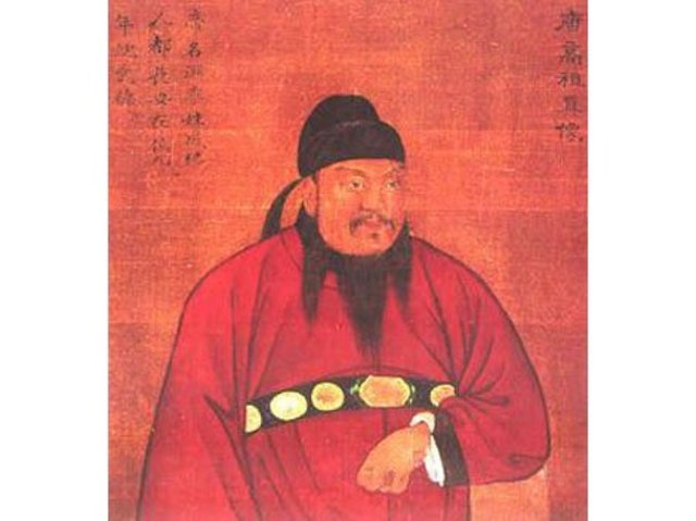 Emperor Gauzu
