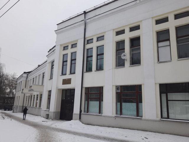 Создан Ивановский городской противотуберкулезный диспансер