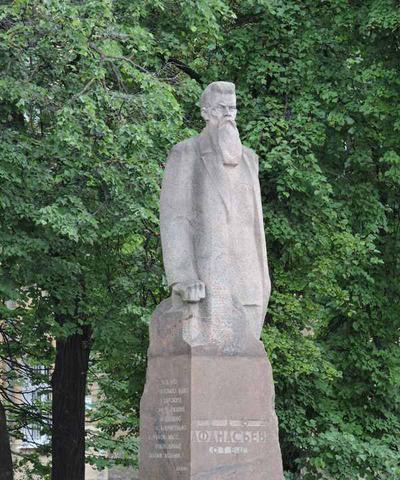 В г. Иваново открыт памятник Ф. А. Афанасьеву