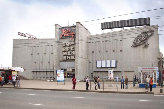 """В Иваново открыт широкоформатный кинотеатр """"Современник""""."""