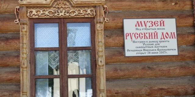 """Музей """"Русский дом"""" в Плёсе"""