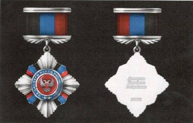 Учрежден знак отличия «За заслуги перед городом Ивановом».
