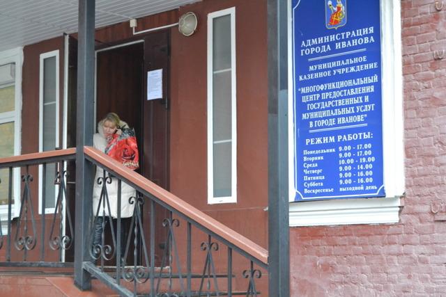 Организовано муниципальное учреждение «Центр учета регистрации граждан»