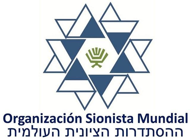 Los judios crean la organizacion Sionista mundial