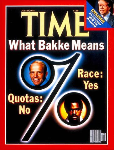 California v. Bakke