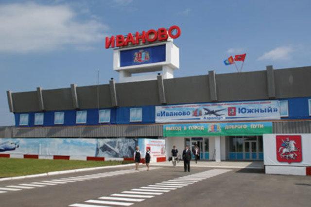 Международный аэропорт Иваново (Южный)