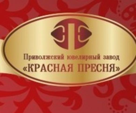 Ювелирный завод «Красная Пресня»