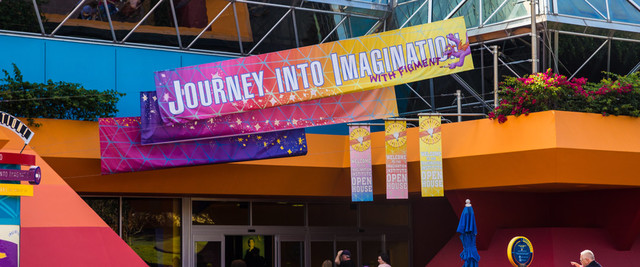 """""""Journey into Imagination with Figment"""" Launches"""