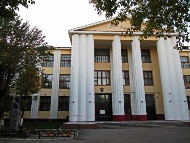 Текстильный институт Ивановского государственного политехнического университета