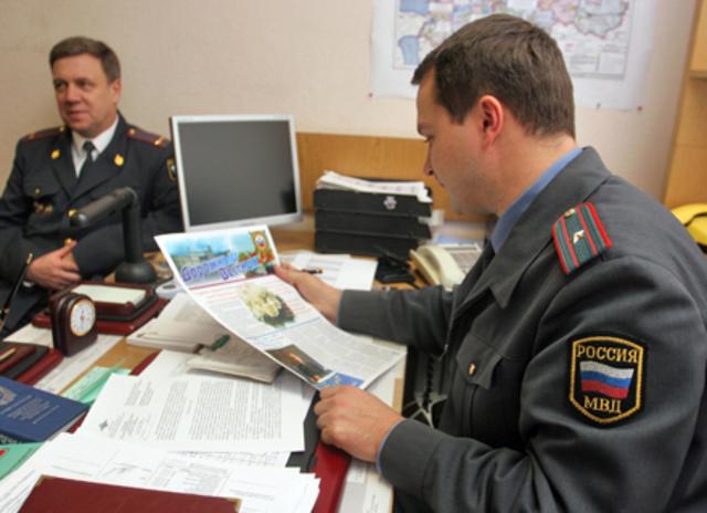 Отдел оборонно-мобилизационной работы
