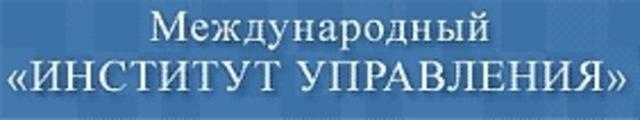 Открытие Ивановского факультета Международного института управления