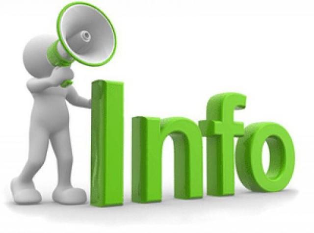 Учиться добывать информацию