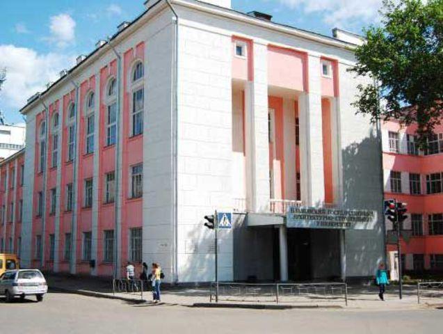 Ивановский инженерно-строительного институт