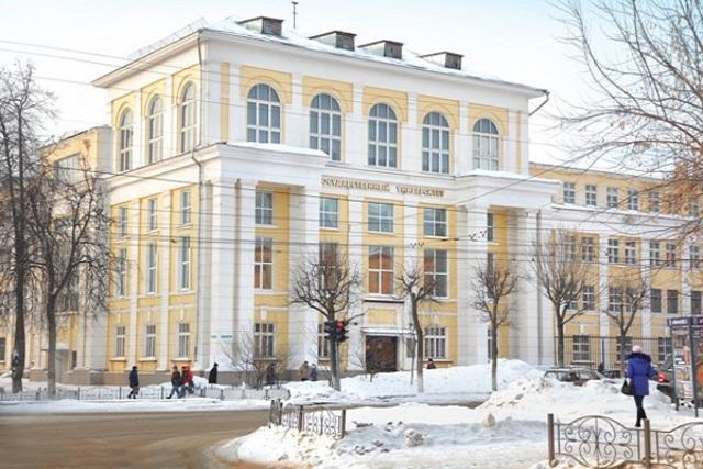 Ивановский государственный университет
