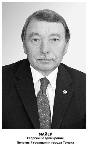 Майер Г. В. Фотофизические процессы и генерационная способность ароматических молекул. Томск, 1992.