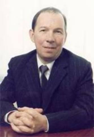 Ревушкин А.С. Высокогорная флора Алтая. Томск, 1988