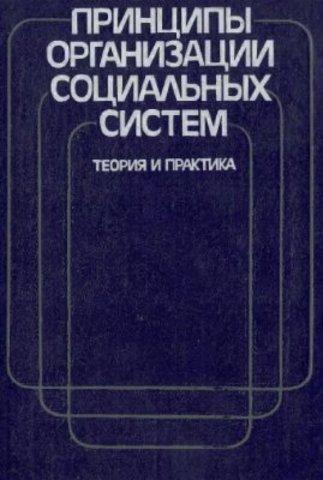 Ордология М.И.Сетрова