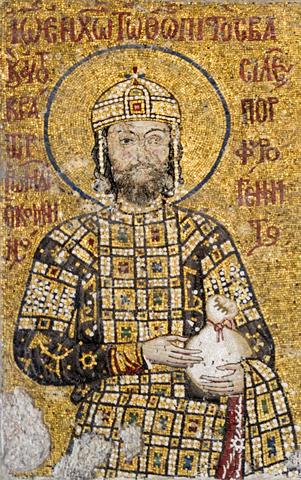 First Invasion of John Comnenus