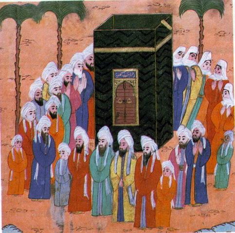 Conquête de La Mecque par Mahomet (Le guerrier)