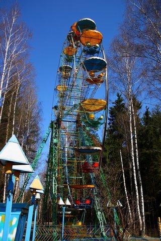 Парк Харинка