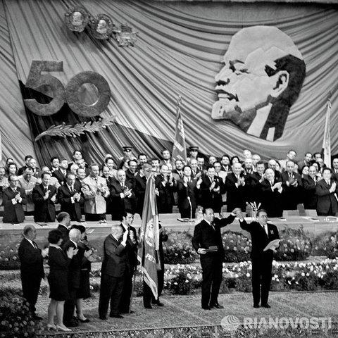"""Концепция """"развитого социализма"""""""