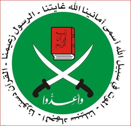 La Société des Frères musulmans