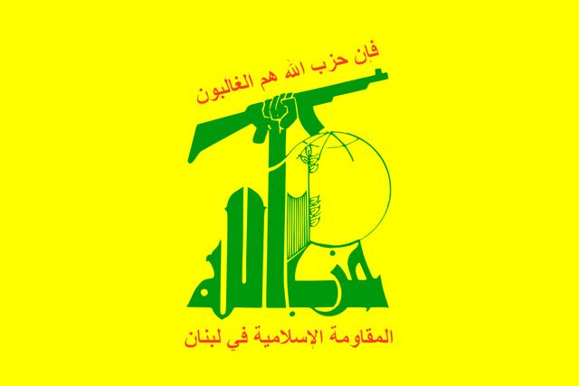 Création du parti Hezbollah