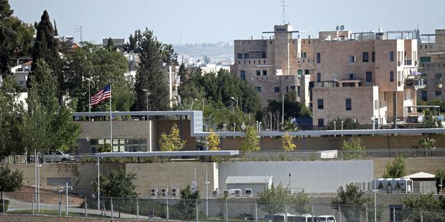 Ambassade USA Jérusalem / Massacre 70° Nakba