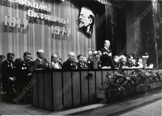 """Концепция """"развитого социалистического общества"""""""