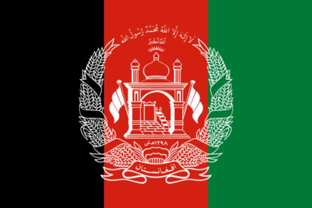 Entrée Afghanistan ONU