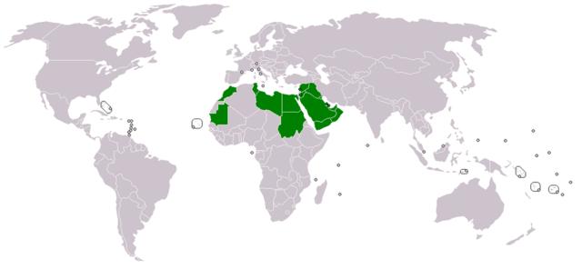 Création de la Commission économique et sociale des Nations unies pour l'Asie occidentale (CESAO ou ESCWA)