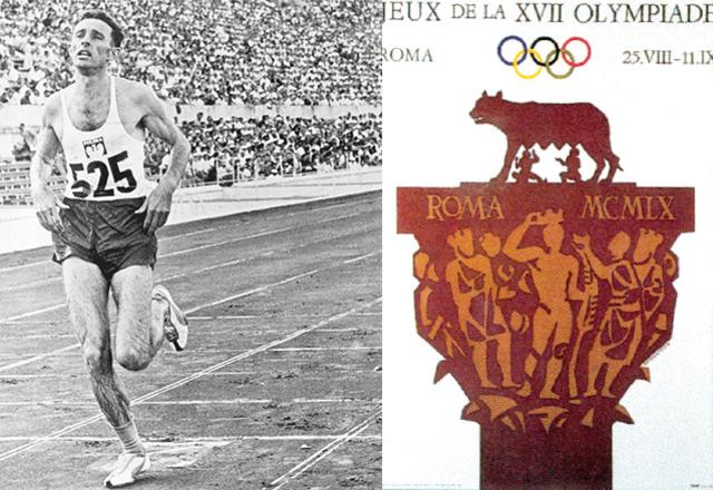 diecisiete-décima olimpiada