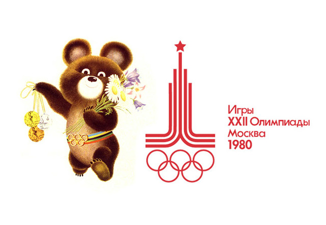 venti-dos-aba olimpiada