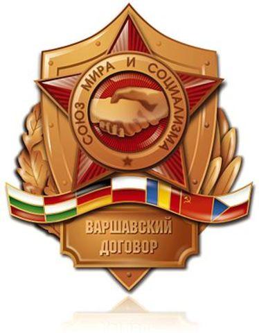 Varssavi Lepingu Organisatsioon (VLO)