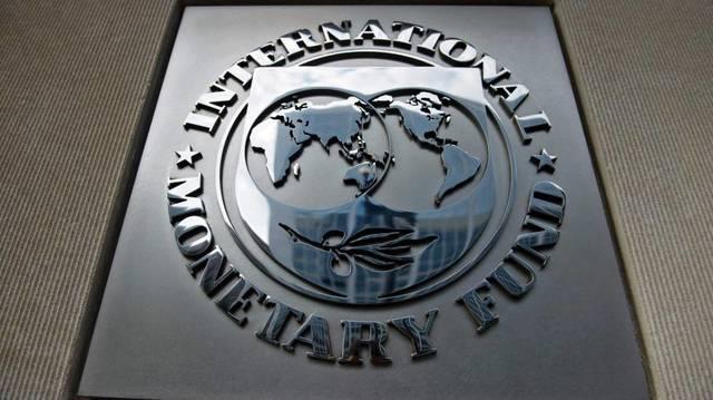 Entrada en el FMI