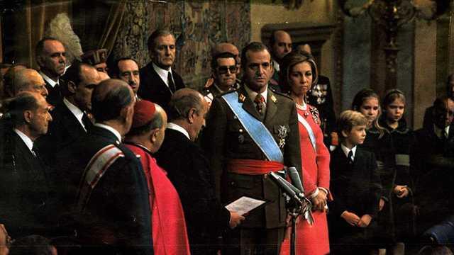 Investidura Rey Juan Carlos
