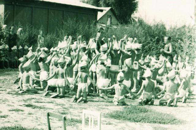 Один из первых спортивных праздников